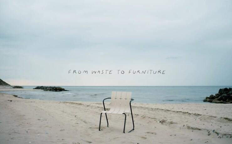 廃棄物から家具へ